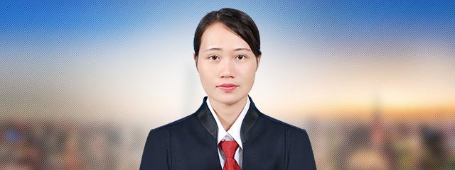 玉林律师-黄飞燕