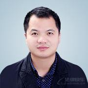 宋濤云律師