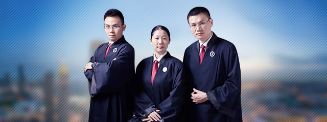 郴州律師-郴州首席