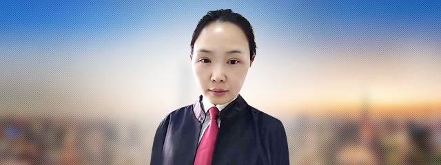 拉薩律師-楊秋梅