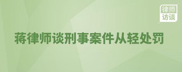 钂嬪緥甯堣皥鍒戜簨妗堜欢浠庤交澶勭綒