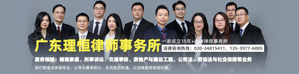 番禺区律师-张梅芳律师