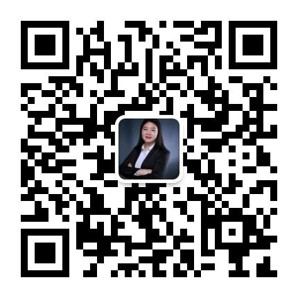尹明沁律师