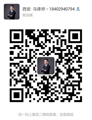 马衍宗律师