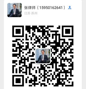 张启彪律师