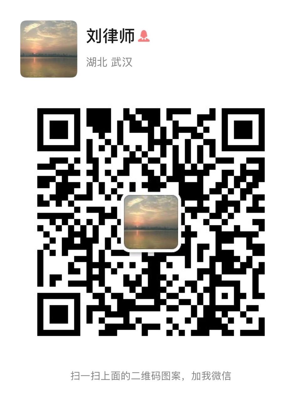 杜红涛律师