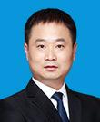梁山县律师-王良芹律师