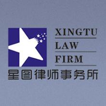 崇明區律師-星圖