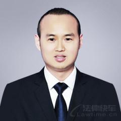 梁平区律师-罗清松