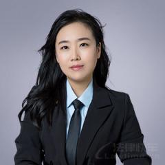 霸州律師-劉珍珍