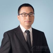 永城律师-周芳卫