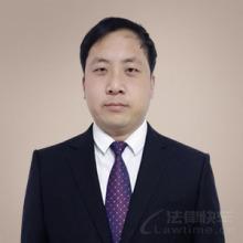 雄安新区律师-王林
