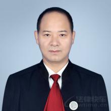 潢川县律师-肖东升