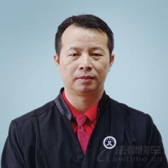 惠東縣律師-何廣輝