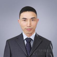 广信区律师-郑云清
