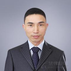 广丰区律师-郑云清