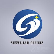 通州区律师-北京圣伟律师