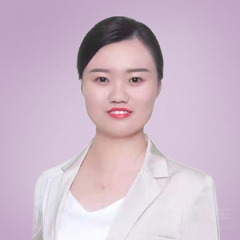 未央区律师-孙佳佳律师