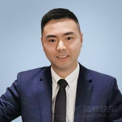 大渡口律師-劉兵律師
