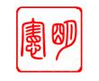 北京市明宪律师事务所