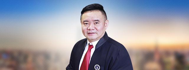 洛阳律师-李捷