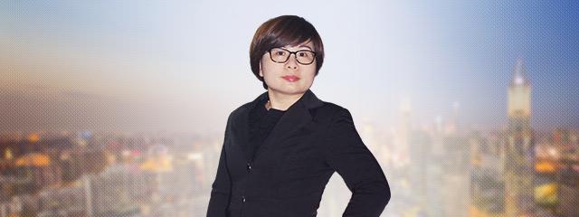 漳州律师-沈秀珠