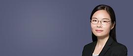 上海君澜律师事务所马红梅律师